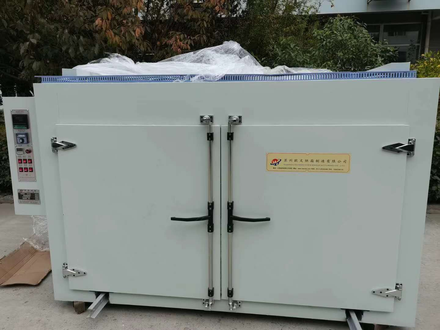 Zhimin purchased large size oven for big capacity load cells